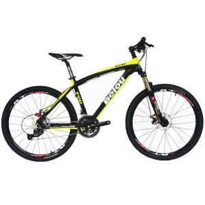 Beiou Bike